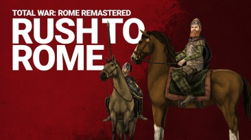 Геймплей Total War: Rome Remastered за галлов