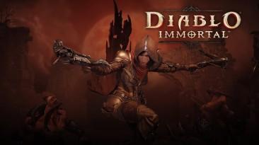 В Diablo Immortal будет богатый эндгейм-контент