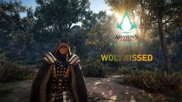 """Assassin's Creed: Valhalla """"Улучшенное освещение"""""""