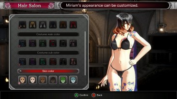 """Bloodstained: Ritual of the Night """"Мод раздевает Мириам"""""""