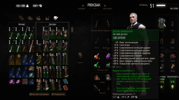 The Witcher 3: Wild Hunt / Ведьмак 3: Дикая Охота: Чит-Мод/Cheat-Mode (GrandBearCatViper1)