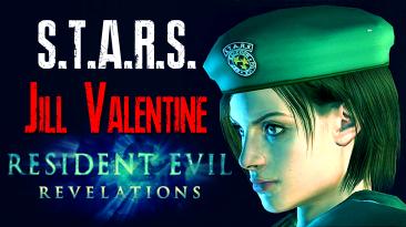 "Resident Evil: Revelations ""Jill Valentine STARS (NEW Zombie) Mod + SweetFX"""