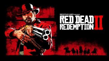 После выхода в Steam, продажи Red Dead Redemption 2 увеличились
