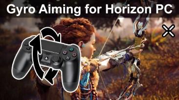 "Horizon: Zero Dawn ""Прицеливания гироскопа для DS4"""