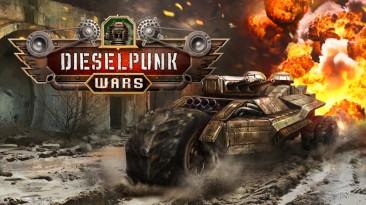 Игра про строительство и битвы боевых машин Dieselpunk Wars выйдет в Steam в июне этого года