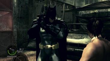 "Resident Evil 5 ""Бэтмен из игры Batman Arkham Knight"""