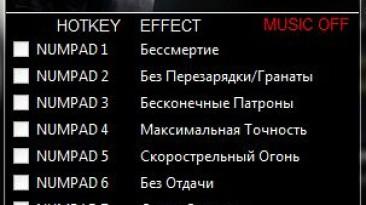 Call of Duty ~ Ghosts: Трейнер/Trainer (+10) [1.0 ~ Update 1] {Aleksander D}