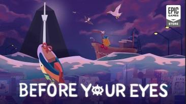 Before Your Eyes: Игрок прошел игру и получил рефанд, но разработчик вынудил его извиниться и купить эту игру снова