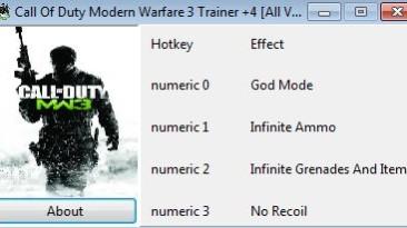 Call Of Duty Modern Warfare 3: Трейнер/Trainer (+4) [All Versions] {sanka}