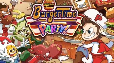 BurgerTime Party - новая информация