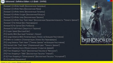 Dishonored - Definitive Edition: Трейнер/Trainer (+20) [v1.0 (Build : 334700)] {Enjoy}