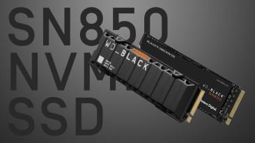 Твердотельный накопитель WD Black SN850 NVMe отвечает требованиям Sony к расширению хранилища PS5