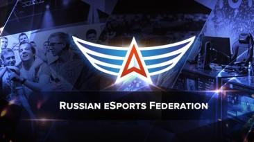 Разработчики Starcraft поблагодарили федерацию киберспорта России