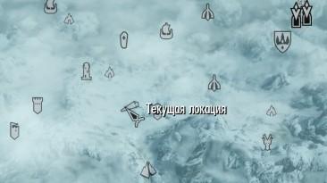 """Elder Scrolls 5: Skyrim """"The Strongest bosses1.3.0V"""""""