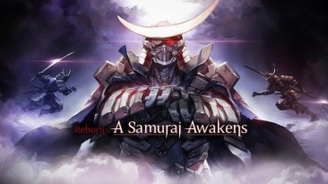 Футуристический экшен Reborn: A Samurai Awakens выйдет для PlayStation VR в конце года