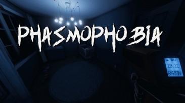 """Игра про призраков """"Phasmophobia"""" получила масштабное обновление"""