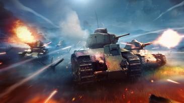 Для War Thunder вышло обновление с новой французской техникой