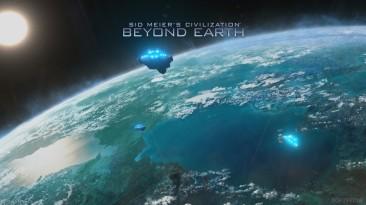 Civilization: Beyond Earth - Подробности грядущего патча
