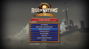 """Rise of Nations """"Русификатор (текст и звук) от ZoG"""""""