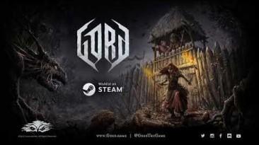 Анонсирующий трейлер Gord - приключенческой игра в жанре темного фэнтези от бывшего разработчика CDPR Стэна Джаста