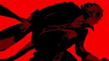 Хотите увидеть Persona на Xbox? Расскажите об этом Atlus