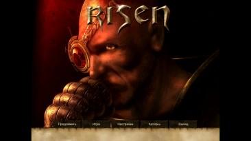 Обзор игры Risen (2009)