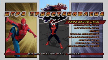 "Ultimate Spider-Man ""Паучок Сэма Рейми"""