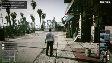 Grand Theft Auto 5 (GTA V): Сохранение/SaveGame (Игра пройдена, без читов, Майкл жертва) [Лицензия]