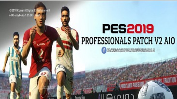 "PES 2019 ""PES Professionals 2019 2.0 Update DLC 6.0.0"""