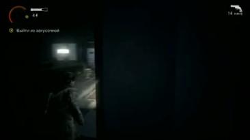 "Alan Wake ""Видеообзор DLC от XBoy360"""