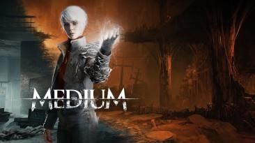 Разработчик The Medium рассказал об эволюции игр в жанре хоррор