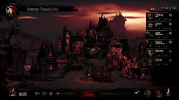 Прохождение Darkest Dungeon - Серия 2