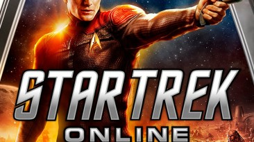 Клиент Star Trek Online Open Beta