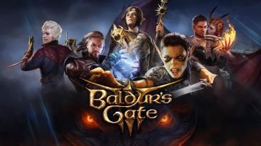В Baldur's Gate 3 вышел патч на 64 ГБ - больше взаимодействий с Shadowheart, новые артефакты и реалистичная физика