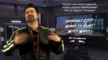 Обзор Angry Joe на Elder Scrolls Online (На русском)