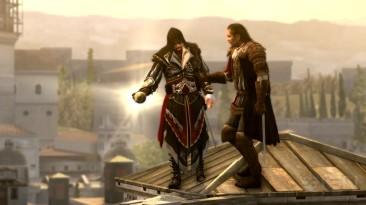 Первые 15 минут Assassin's Creed: Brotherhood на Xbox One