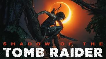 В Австралии выставили рейтинг Shadow of the Tomb Raider: Definitive Edition