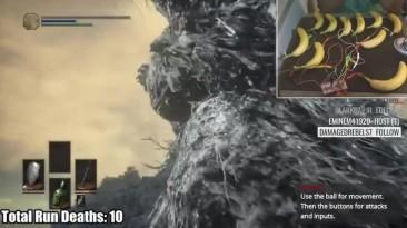 Прохождение Dark Souls 3 на бананах