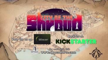City of the Shroud - игра, сюжет которой помогут создать игроки