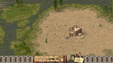 Stronghold Crusader. Способ получить много денег за 1 минуту