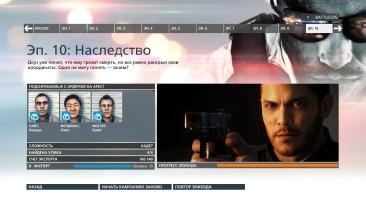 Battlefield: Hardline: Сохранение/SaveGame (Игра пройдена на среднем уровне сложности)