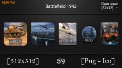 """Battlefield 1942 """"Иконки (ArtGamer)"""""""