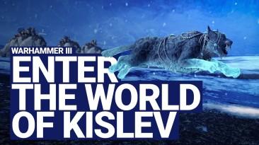 Разработчики Total War: Warhammer 3 рассказали о Королевстве Кислев