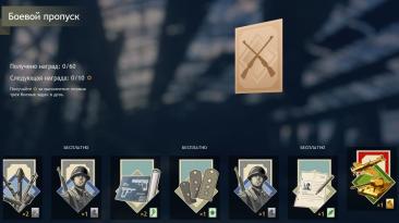 Новый сезон боевого пропуска в Enlisted - техника, оружие и бойцы