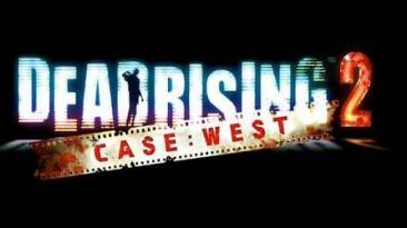 Дата выхода и цена Dead Rising 2: Case West
