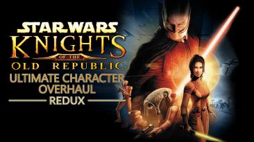 "Star Wars: Knights of the Old Republic ""Графическое улучшение всех персонажей REDUX"""