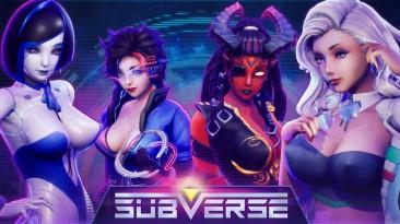 За 2 недели порно-игра Subverse потеряла 95% игроков в Steam