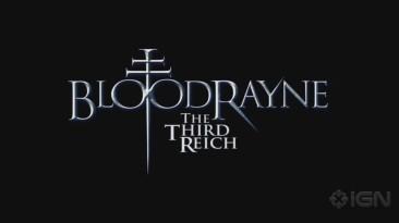 "Трейлер фильма ""Бладрейн 3: Третий рейх"""
