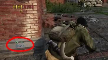 The Last of Us: Онлайн трофеи без единого выстрела