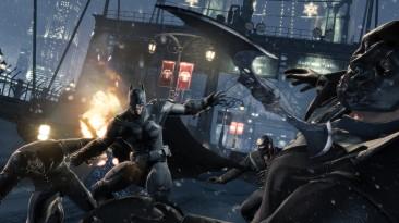 Batman: Arkham Origins стукнуло 8 лет